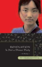 Chinese girl with hair blowing in the wind on a red and black book cover.