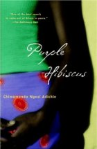 Cover of the book Purple Hibiscus